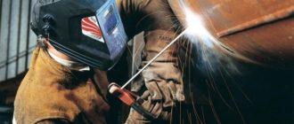 Технология сварки металлоконструкций