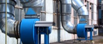 Виды вентиляции в частном доме или мастерской