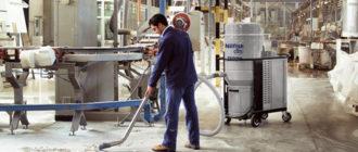 О промышленных пылесосах: уборка бетонной пыли и не только
