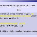 Температура плавления нержавеющей стали и чугуна. Температура кипения и плавления металлов. Температура плавления стали